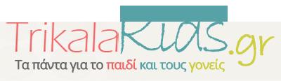 Trikalakids.gr - Παιδί & Γονείς